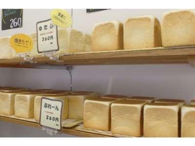 食ぱん道カフェ/有限会社インターナショナルフーズのアルバイト情報