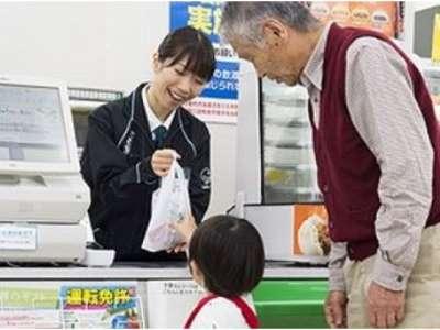 ファミリーマート いわき泉町六枚内店のアルバイト情報