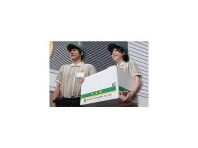 ヤマト運輸株式会社 上田東支店のアルバイト情報