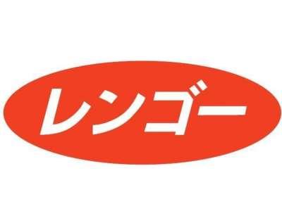 長野県連合青果株式会社 諏訪支社のアルバイト情報