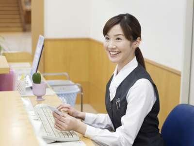 オリックスレンタカー 新潟亀田店のアルバイト情報