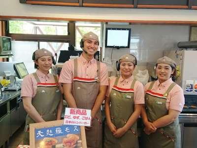 モスバーガー須賀川東店のアルバイト情報