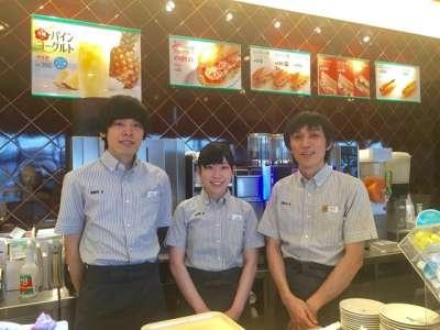 ドトールコーヒーショップ須賀川東店のアルバイト情報