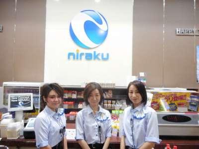 ニラク白根店のアルバイト情報