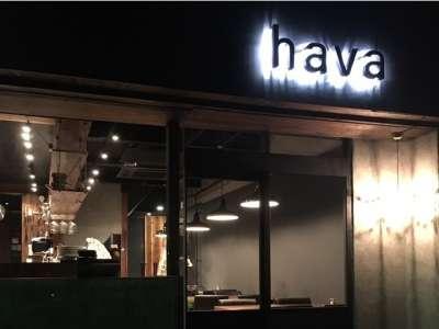 hava(ハヴァ)のアルバイト情報
