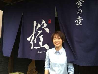 おでん・炭火焼のお店 橙〜daidai〜のアルバイト情報