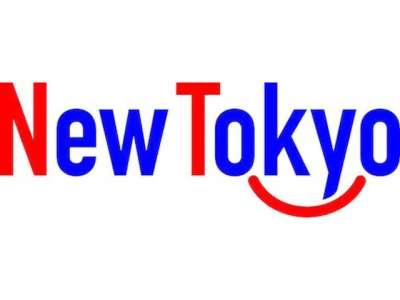 ニュートーキョーグループ サンエイ 中野店のアルバイト情報