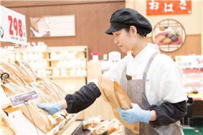 スーパーマーケットバロー 松尾店/ベーカリーのアルバイト情報