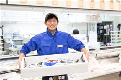 スーパーマーケットバロー 福井南店/水産のアルバイト情報