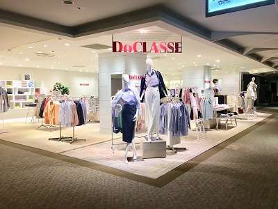 DoCLASSE 名古屋ユニモール店のアルバイト情報