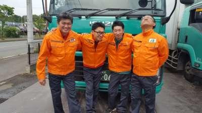永山運送のアルバイト情報