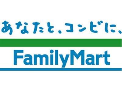 ファミリーマート 中野一本木公園南店のアルバイト情報
