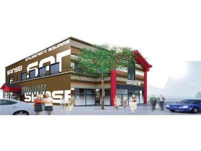 SANSEI 須坂店のアルバイト情報