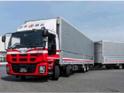 日本梱包運輸倉庫株式会社 長野営業所のアルバイト情報