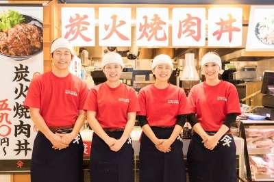 肉のヤマキ商店 パトリア品川店のアルバイト情報