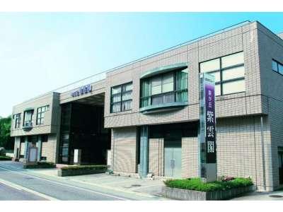 株式会社サンレー 泉が丘紫雲閣のアルバイト情報