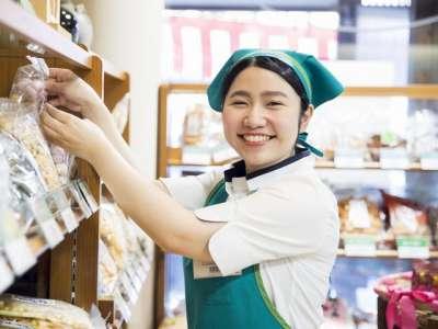 もち吉 富山店のアルバイト情報