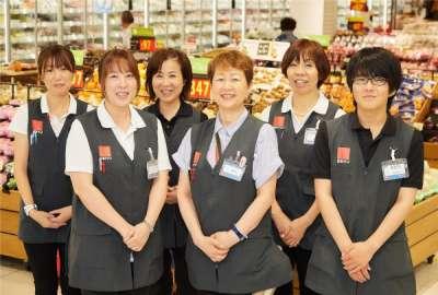 西友 道の尾店のアルバイト情報