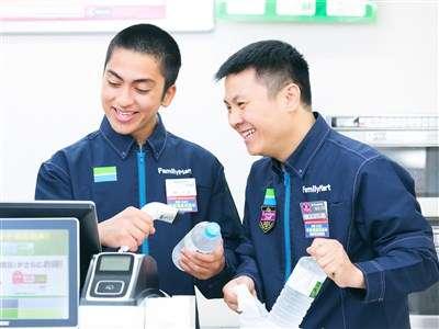 ファミリーマート 信楽牧東店のアルバイト・バイト・パート求人情報詳細