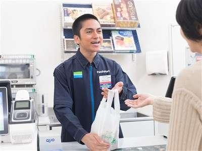 ファミリーマート 八王子大和田町五丁目店のアルバイト・バイト・パート求人情報詳細