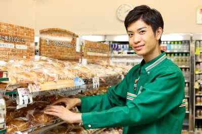 セブンイレブン ひたちなか相金町店のアルバイト・バイト・パート求人情報詳細
