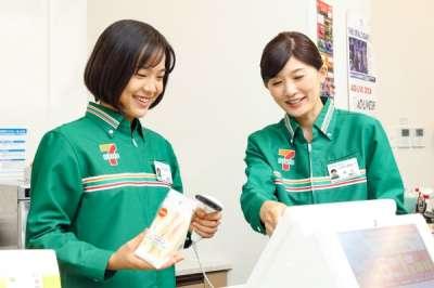 セブンイレブン 宇都宮田下町店のアルバイト・バイト・パート求人情報詳細