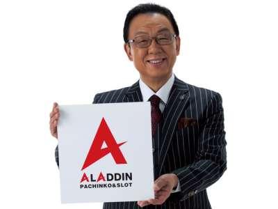 株式会社 アラジン 棚倉店のアルバイト情報