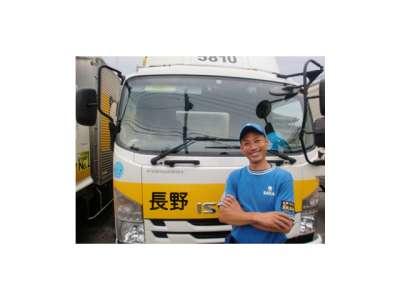 株式会社サカイ引越センター長野支社のアルバイト情報