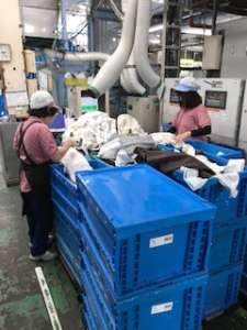 共同リネンサプライ株式会社 下丸子工場のアルバイト・バイト・パート求人情報詳細