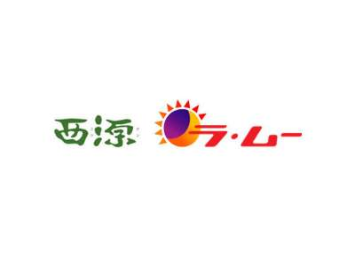 株式会社 西源 諏訪店のアルバイト情報