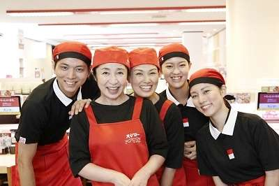 スシロー札幌白石店の求人画像