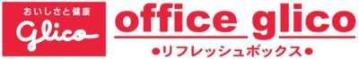 オフィスグリコ日本橋販売センターのアルバイト・バイト・パート求人情報詳細