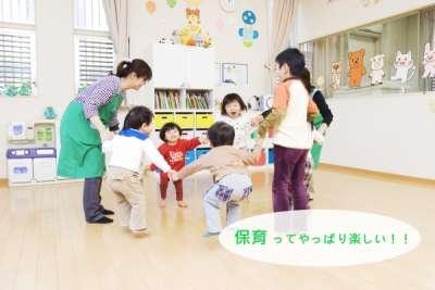 青山病院(豊川青山病院様)のアルバイト情報