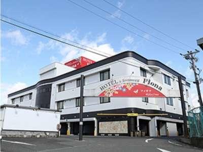 ホテル フィオナリラクレアのアルバイト情報