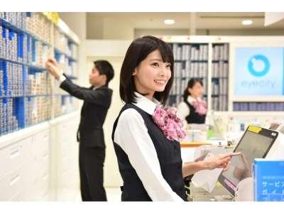 コンタクトのアイシティ アリオ上田店のアルバイト情報