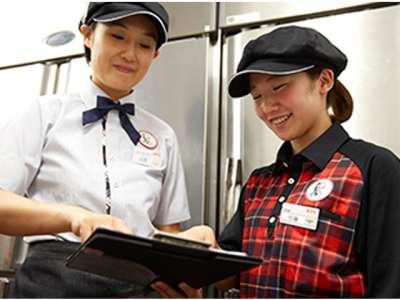 ケンタッキーフライドチキン イオン中野店のアルバイト情報