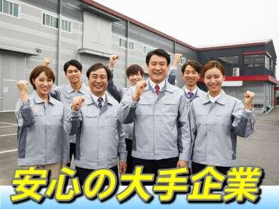 神戸製鋼所のアルバイト情報