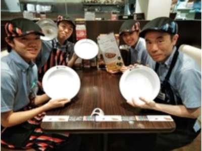 カレーハウスCoCo壱番屋 岡谷長地権現町店のアルバイト情報