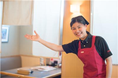 焼肉レストラン安楽亭 八王子大和田店のアルバイト情報