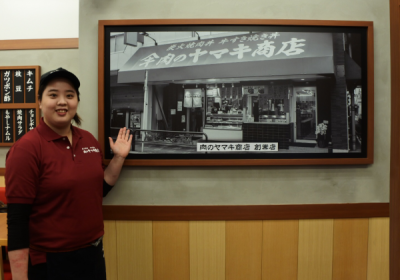 肉のヤマキ商店 イオンモール倉敷店のアルバイト情報