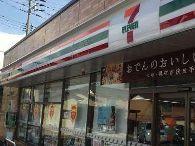 セブン-イレブン 新潟古田店のアルバイト情報