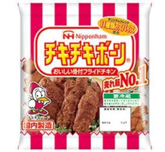日本ハム惣菜株式会社 新潟工場のアルバイト情報
