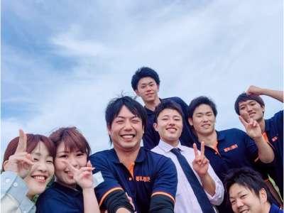 引越し本舗 関東第一支店のアルバイト情報