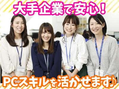 佐川急便株式会社 敦賀営業所(CS)のアルバイト情報