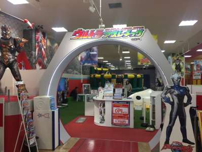 ナムコランドヒーローズキャンプ名古屋店のアルバイト・バイト・パート求人情報詳細