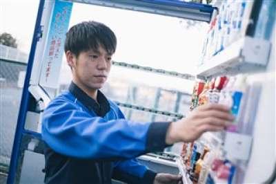 アサヒ飲料販売株式会社 調布支店のアルバイト情報
