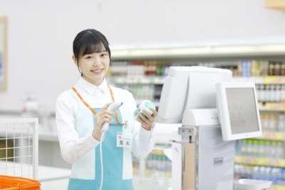 クスリのアオキ 藤岡森店のアルバイト・バイト・パート求人情報詳細
