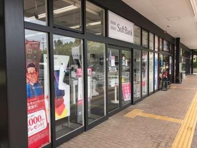 ソフトバンクイオンタウン磐田の求人画像