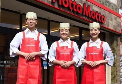 ほっともっと 安城桜井店 64417のアルバイト・バイト・パート求人情報詳細