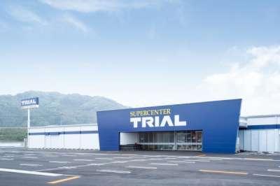 スーパーセンタートライアル(TRIAL) オーキッドパーク店  のアルバイト・バイト・パート求人情報詳細